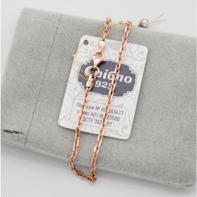 Серебряный браслет позолоченный Якорный длина 17.5 см ширина 2 мм вес 2.4 г