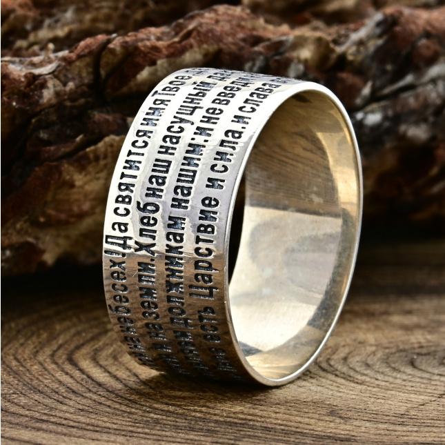 Серебряное кольцо Молитва вес 6.5 г размер 20.5