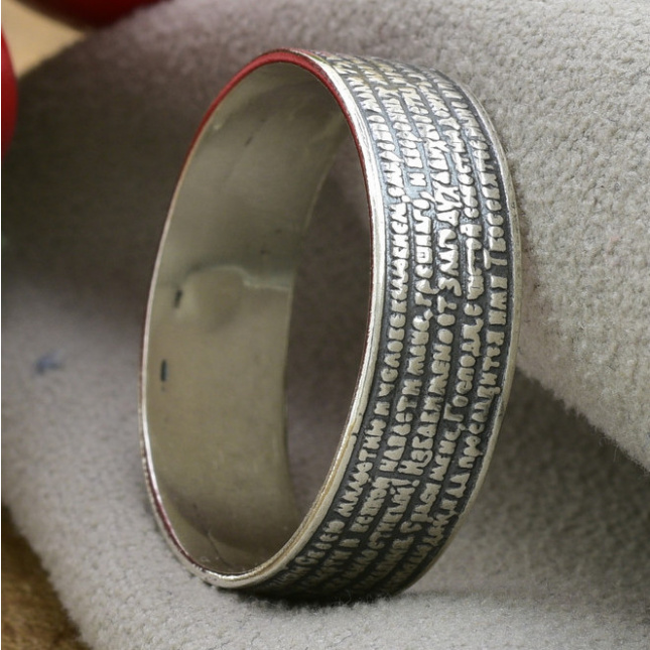 Серебряное кольцо Молитва водителя
