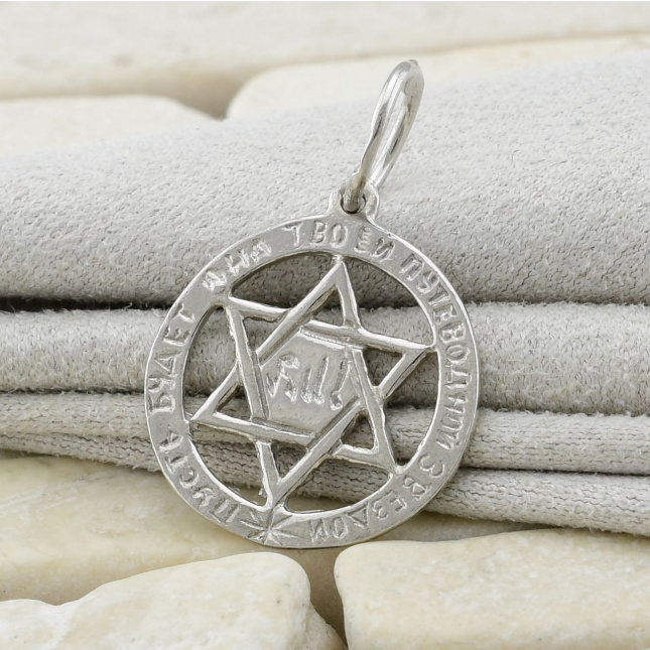 Срібний кулон Зірка Давида розмір 22х15 мм вага 0.91 г